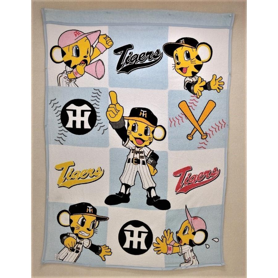 タオルケット 日本製 阪神タイガース トラッキーとラッキー メーカー直販 シングル|japan-blanket|07