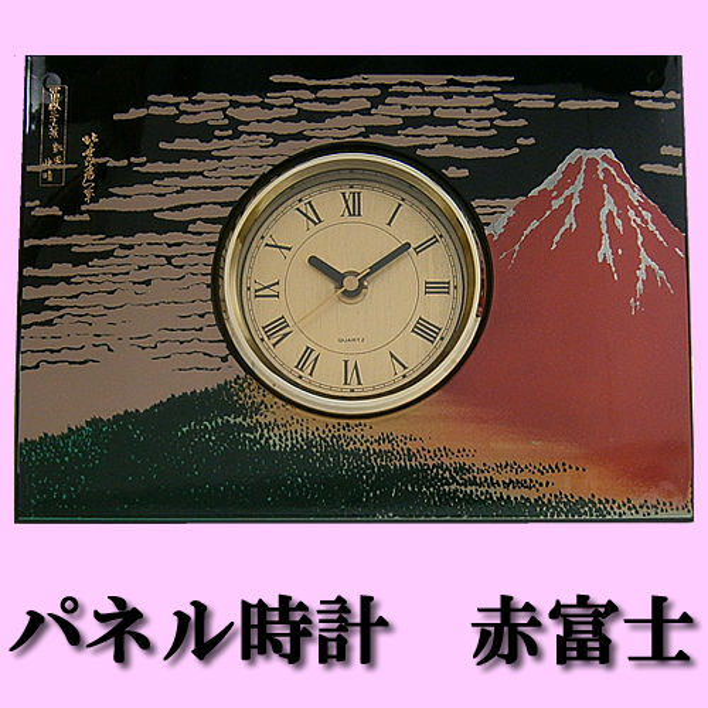 日本のお土産時計