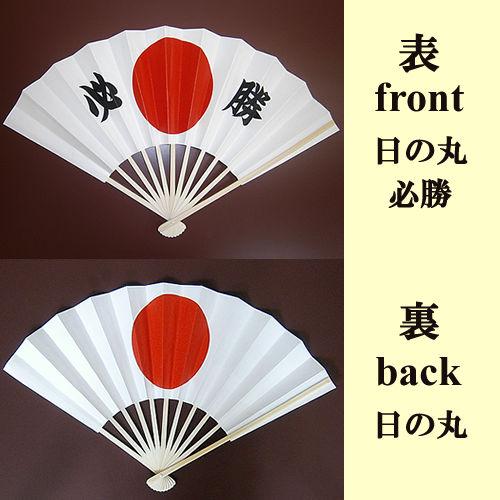 日本土産に和風扇子