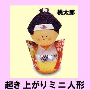 起き上がりこぼし人形 桃太郎