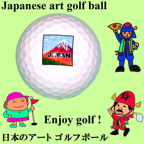 日本のアートゴルフボール 赤富士
