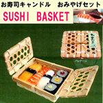 日本のおみやげコンテスト金賞受賞!お寿司キャンドルお土産セット