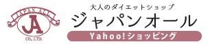 ジャパンオールロゴ