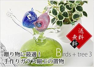 Birds + tree 3