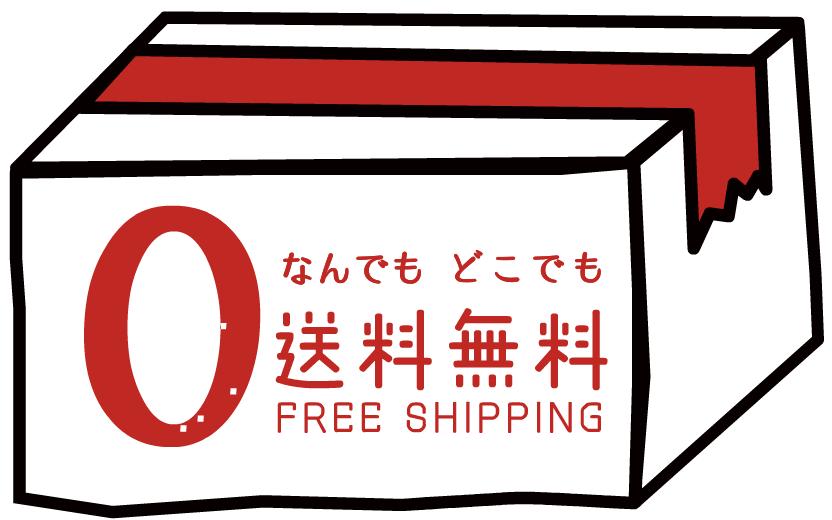 japanstandard