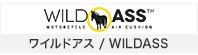 ワイルドアス / WILDASS