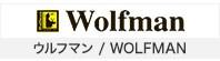 ウルフマン / WOLFMAN