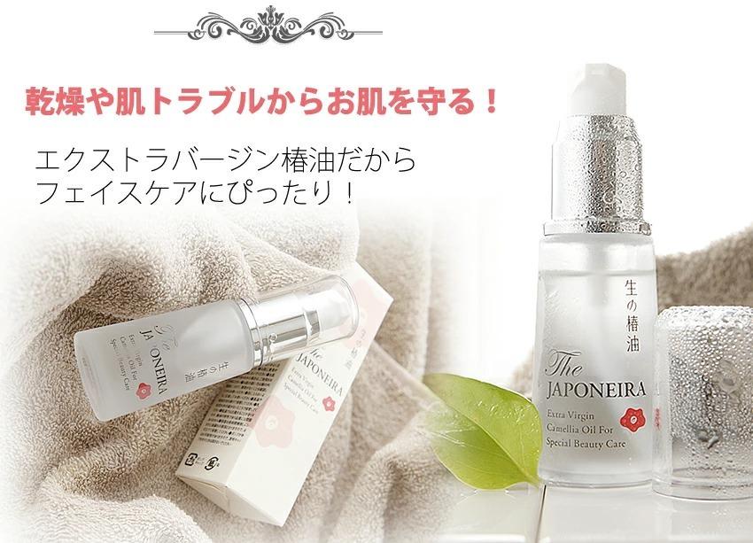 乾燥や肌トラブルからお肌を守る! 生の椿油
