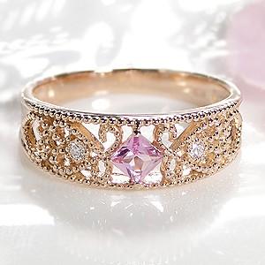 商品画像1 K18PG ミル打ち ピンクサファイア&ダイヤモンド リング