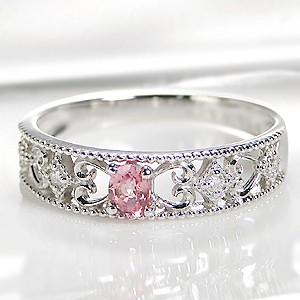 商品画像1 pt900 パパラチアサファイアダイヤモンドリング