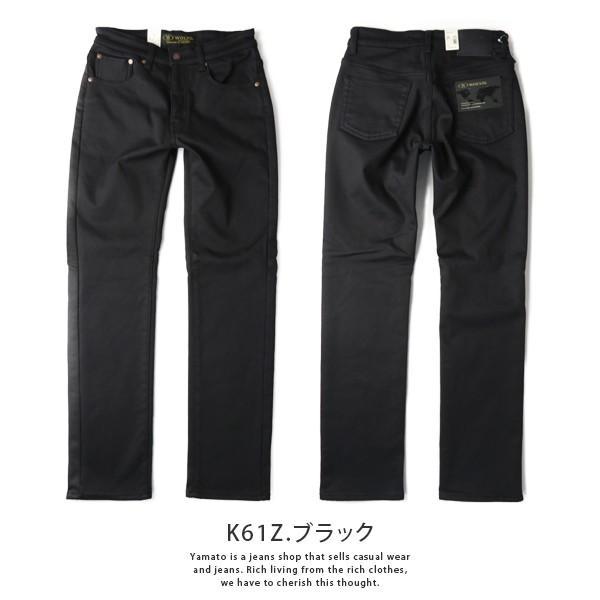 WOLVO ウォルボ 暖かいパンツ メンズ 暖かいジーンズ 暖かいズボン 暖パン 裏フリース ウォームストレート デニムパンツ WD104J jeans-yamato 12