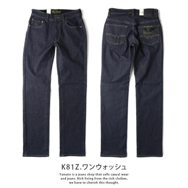 WOLVO ウォルボ 暖かいパンツ メンズ 暖かいジーンズ 暖かいズボン 暖パン 裏フリース ウォームストレート デニムパンツ WD104J jeans-yamato 13