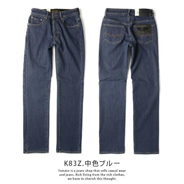 WOLVO ウォルボ 暖かいパンツ メンズ 暖かいジーンズ 暖かいズボン 暖パン 裏フリース ウォームストレート デニムパンツ WD104J jeans-yamato 14