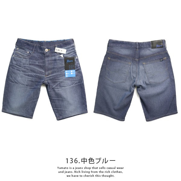 エドウィン EDWIN ジャージーズ ハーフパンツ ショートパンツ JERSEYS COOL MOTION SHORTS エドウイン デニムショーツ ER263S jeans-yamato 10
