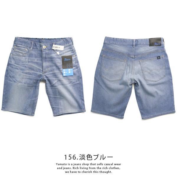 エドウィン EDWIN ジャージーズ ハーフパンツ ショートパンツ JERSEYS COOL MOTION SHORTS エドウイン デニムショーツ ER263S jeans-yamato 11