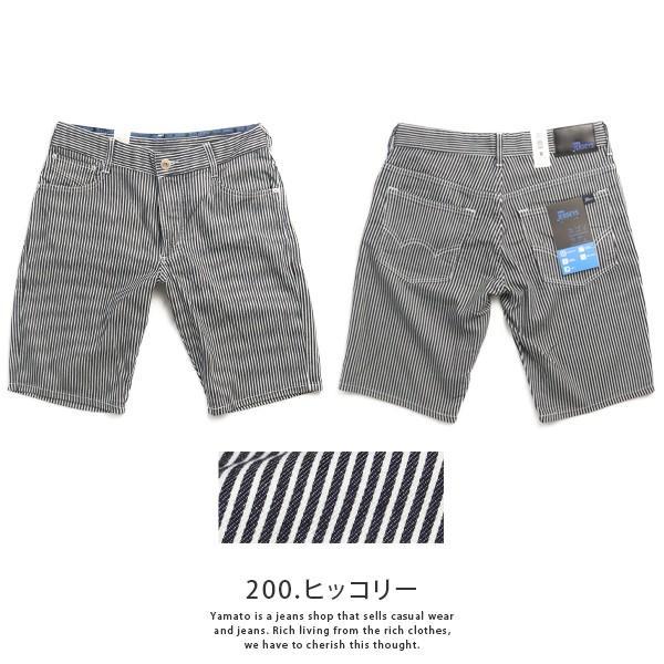エドウィン EDWIN ジャージーズ ハーフパンツ ショートパンツ JERSEYS COOL MOTION SHORTS エドウイン デニムショーツ ER263S jeans-yamato 12