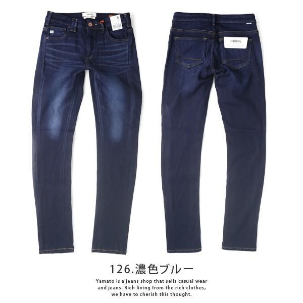 サムシング ジーンズ レディース SOMETHING ジーンズ 暖パン レディース デニムパンツ スキニー SKINNY EDWIN エドウィン SW36-1|jeans-yamato|15