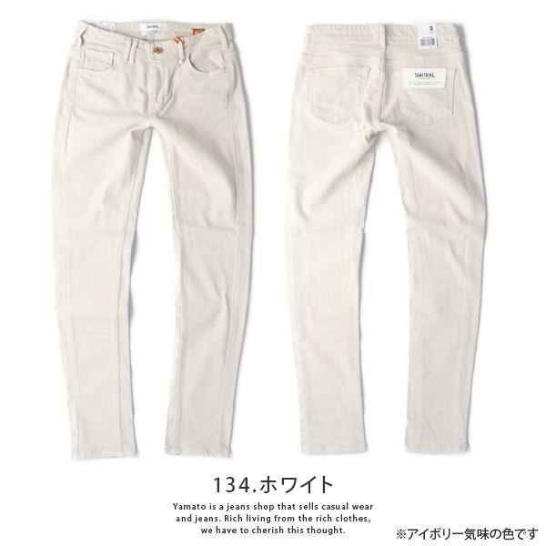 サムシング ジーンズ レディース SOMETHING ジーンズ 暖パン レディース デニムパンツ スキニー SKINNY EDWIN エドウィン SW36-1|jeans-yamato|16