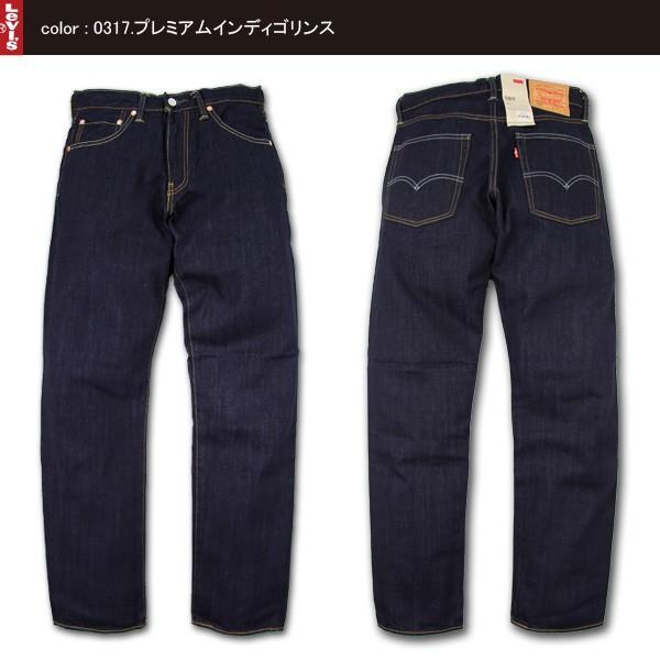 裾直し無料 リーバイス 503 Levi's 503 CLASSIC UPGRADE ルーズフィット リンスカラー 14ozデニム ジーンズ 00503-0317(21522-0004)|jeans-yamato|05