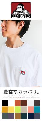 【BEN DAVIS ベンデイビス】ワンポイントポケットS/S Tシャツ C-9580000