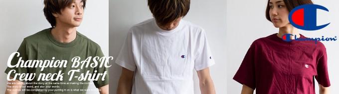 【Champion チャンピオン】ワンポイントロゴ 刺繍 ベーシック 半袖Tシャツ C3-P300
