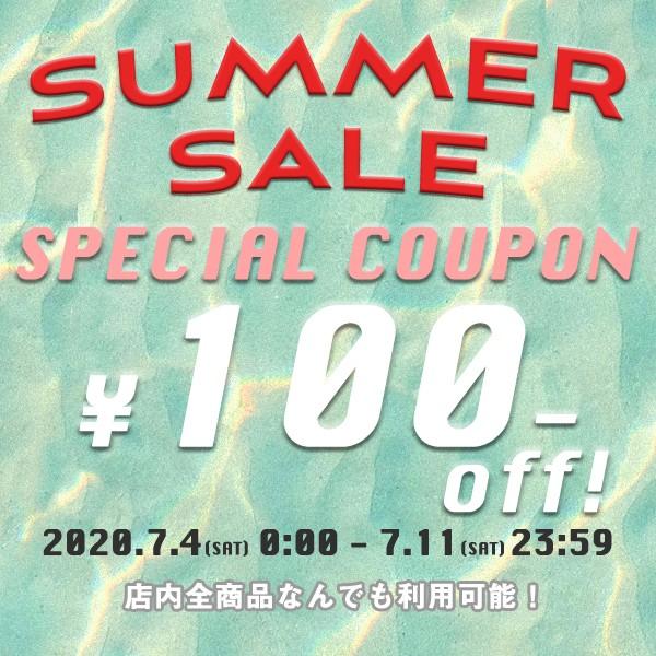 【100円OFF】 SUMMER SALE スペシャルクーポン【店内全商品対象/返品不可】