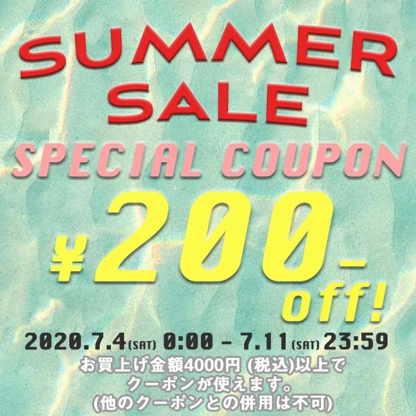 【200円OFF】 SUMMER SALE スペシャルクーポン【店内全商品対象/返品不可】