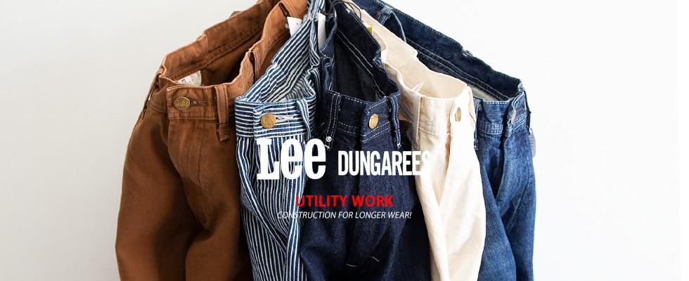 Lee ダンガリー