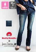【Betty Smith ベティスミス】JS別注 当店限定復刻 ノースタイトストレートデニムパンツ BAW2068