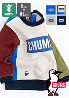 【CHUMS チャムス】Kid's CHUMS Logo Crew Top キッズ ロゴクルースウェット CH20-1059