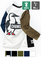 【CHUMS チャムス】Kid's Booby Logo L/S T-Shirt キッズ ブービーロゴL/S Tシャツ CH21-1208