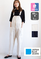 【 JAPAN BLUE JEANS ジャパンブルージーンズ 】シェフオーバーオール CHEF PANTS J851151