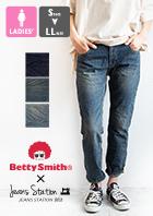 【Betty Smith ベティスミス】JS別注 テーパードデニムパンツ JM8201