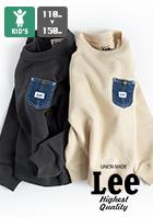 【Lee リー】キッズ DENIMPOCKET SWEAT デニムポケットクルースウェット LK0710