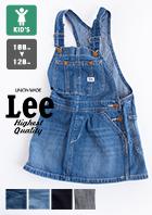 【Lee リー】キッズ OVERALL SKIRT オーバーオールスカート LK6152