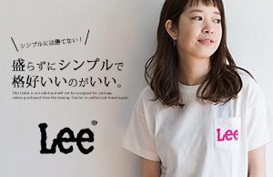 ls1242-042
