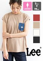【Lee リー】ウィメンズ DENIMPOCKET SLEEVELESS TEE デニムポケットノースリーブTシャツ LT7047