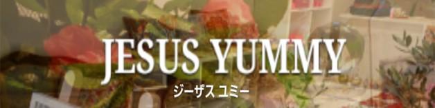 JESUS YUMMY ロゴ