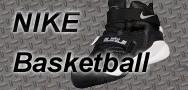 ナイキ_バスケットボール