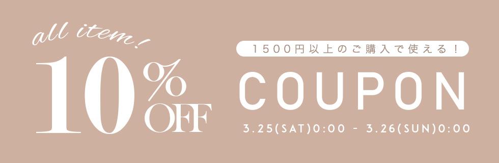 【店内全品30%OFF!】アクセサリーJewelVOX(Yahoo! 店)限定クーポン