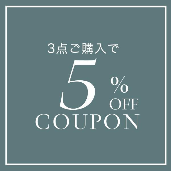 【3点購入で5%OFF】アクセサリーJewelVOX(Yahoo店)限定クーポン