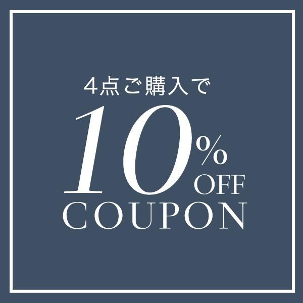 【4点購入で10%OFF】アクセサリーJewelVOX(Yahoo店)限定クーポン