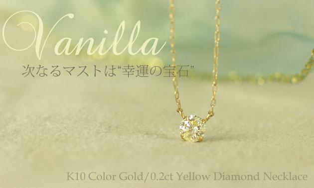 """次なるマストは""""幸運の宝石""""ダイヤモンドの輝き、そのままに…"""