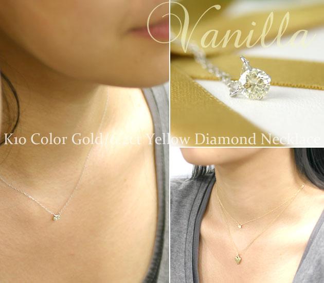 ダイヤモンドの輝き、そのままに…ファンシーカラーが魅力のベリーライトイエローダイヤモンド