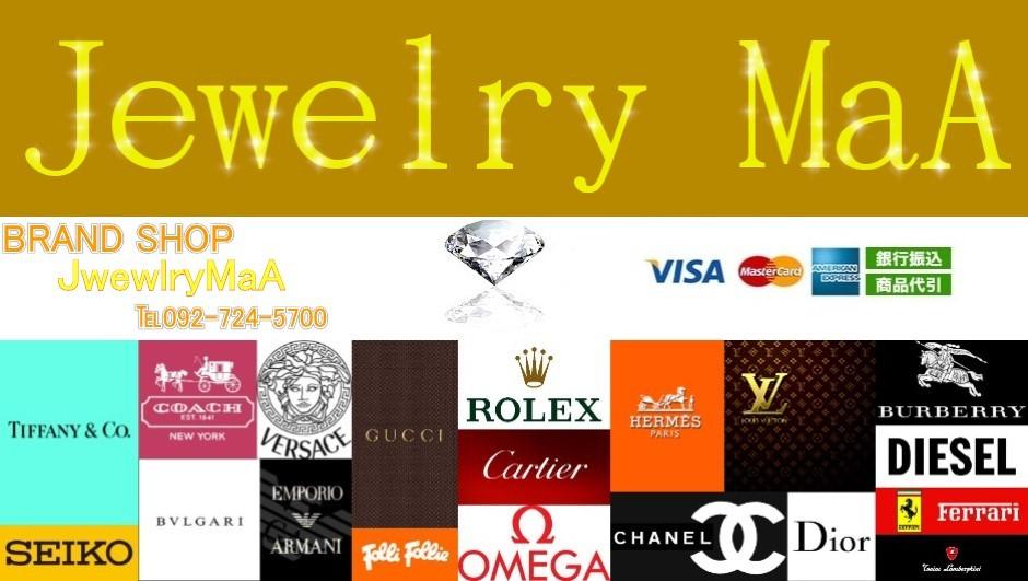 Jewelry MaA Online Shop
