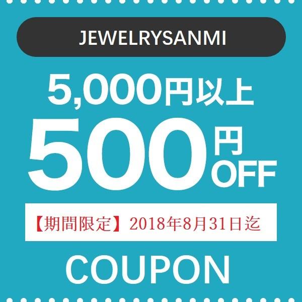 【期間限定500円OFFクーポン】