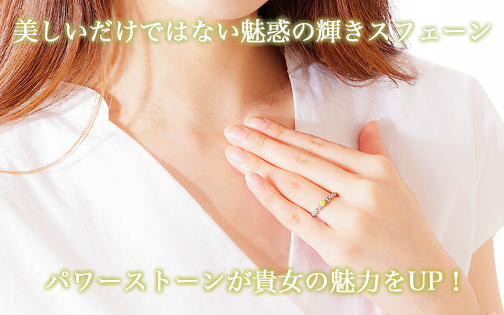 PT900希少石スフェーン・天然ダイヤモンドリング