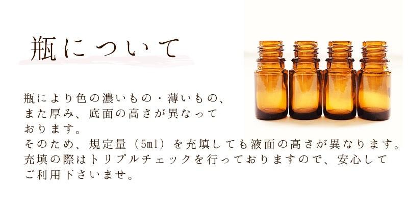 瓶について