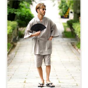 甚平 メンズ 2点セット S M L XL 扇子 じんべい 着物 2021新作 夏祭り 花火大会 寝巻き 部屋着 ルームウェア 父の日ギフト プレゼント 送料無料|JIGGYS SHOP