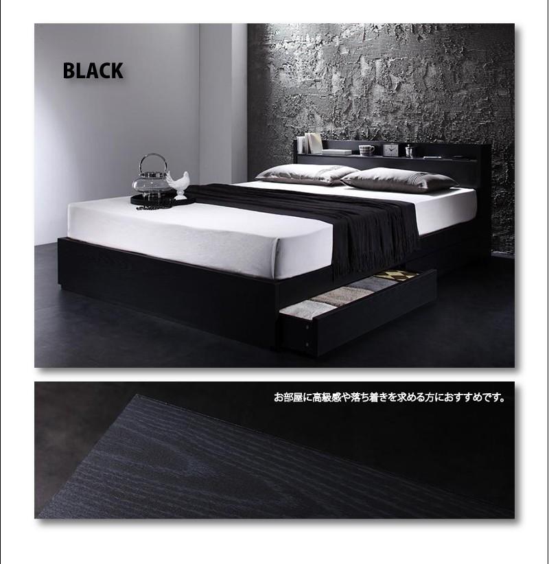 高級感の黒
